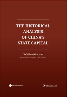 The Historical Analysis of China's State Capital
