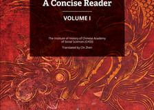 Introduction to the History of China: A Concise Reader (volume I)