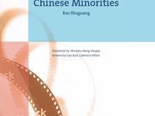 A Film History of Chinese Minorities