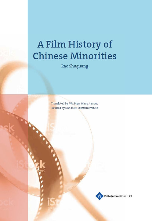 Ebook-A Film History of Chinese Minorities