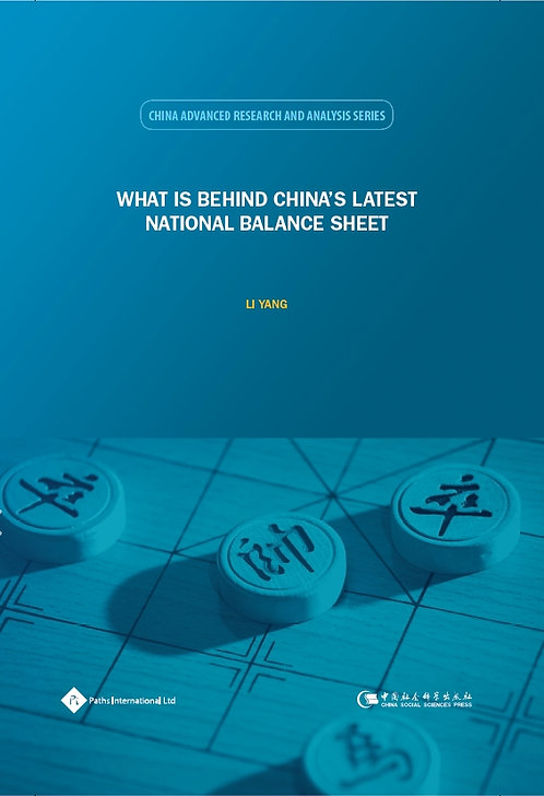 What Is Behind China's Latest National Balance Sheet