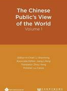 The Chinese Public's View of the World (Volume 1)