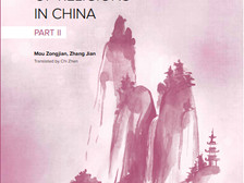 General History of Religions in China Part II