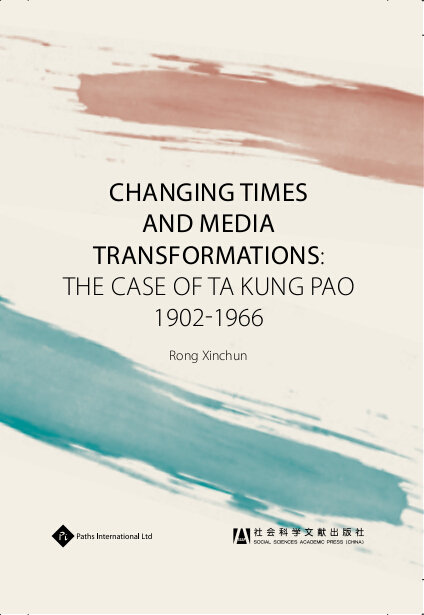 Ebook-Changing Times and Media Transformations:The Case of Ta Kung Pao 1902-1966
