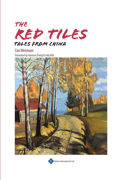 Ebook-The Red Tiles: Tales from China