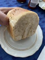 Супер лесен пухкав хляб с квас