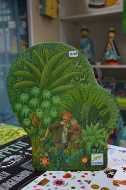 Puzzle Dans la jungle 54 pcs Djeco