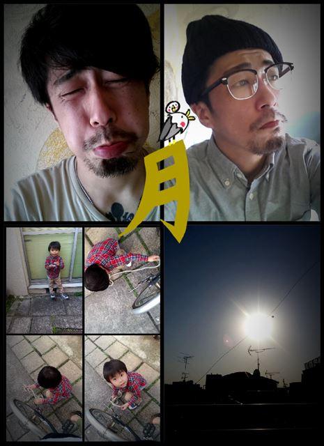 15.5.4_aki1.jpg