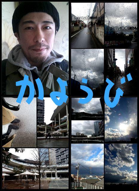 15.3.16_aki2.jpg