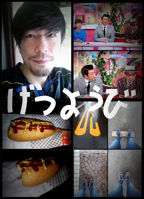 15.3.16_aki1.jpg