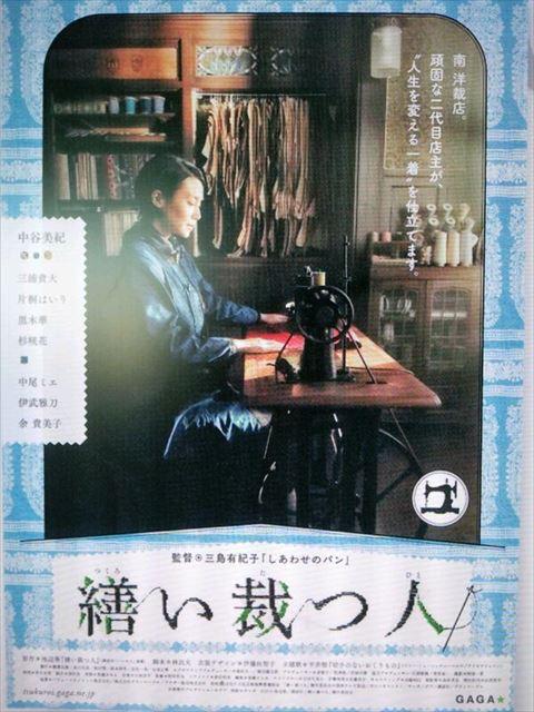 15.3.17_uchi2.jpg