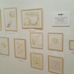 ART Exhibition Works