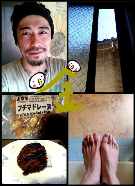 15.5.4_aki5.jpg