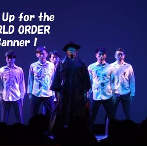 Sign Up for the WORLD ORDER Banner!