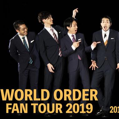 Fan Tour