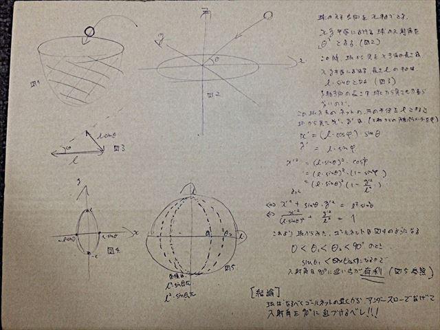 15.07.11_joni2.jpg