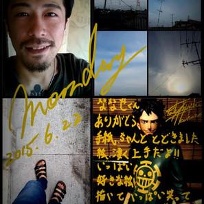Entry by Aki