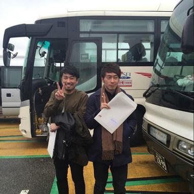 'Bus Tour'