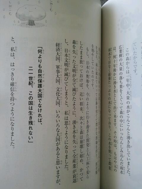 15.06.30_uchi3.jpg