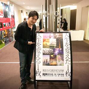 Exhibition x 2 !