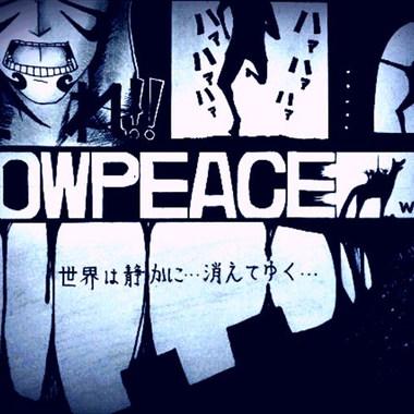 Bowpeace