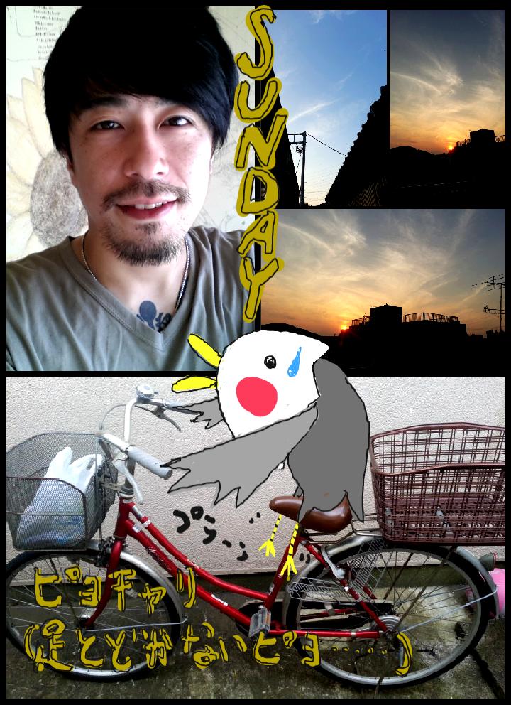 15.07.13_aki7.png