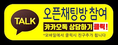 이지머니상품권현금화 정보이용료 소액결제 현금화2.png