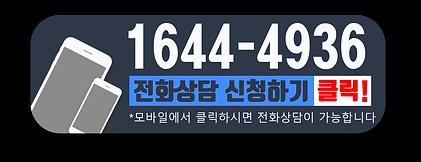 이지머니상품권현금화 정보이용료 소액결제 현금화.png
