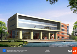 JinQiao Software Park Office