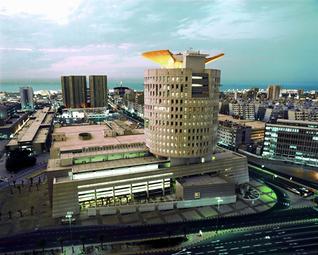 Kuwait Chamber of Commerce