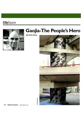 THE PEOPLES HERO