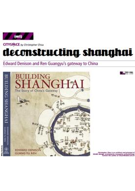 DECONSTRUCTING SHANGHAI