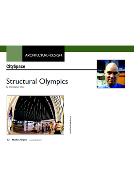 STRUCTURAL OLYMPICS