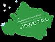 釣り | 竹富町 |西表島の貸切りクルージング マリンレジャー いりおもてなし