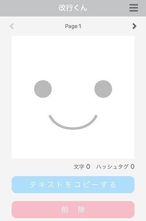 2102_13_改行.jpg