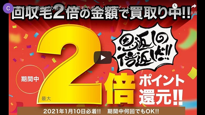 2012動画2.png