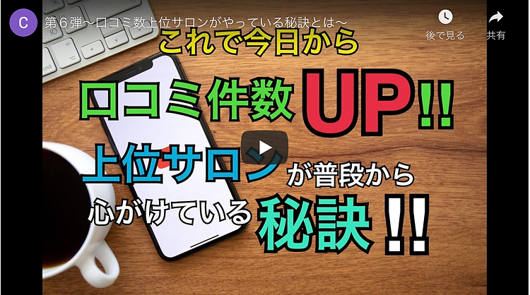 2012動画.png