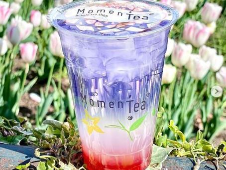 NOUVEAU // Un bubble tea à secouer !