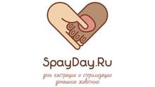 Spay Day - всемирный день кастрации и стерилизации домашних животных