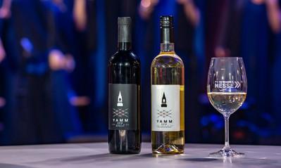 Les vins YAMM disponible à la SAQ