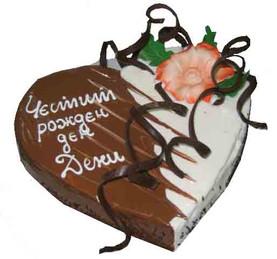 № П47 Тортата е с традиционен  сочен пълнеж от бели и кафеви пандишпанови блатове, карамелено  – сметанов крем и шоколадово – сметанов крем. Тортата е чудесно допълнение към вашия специален празник.Използваните продукти са пресни, внимателно подбрани. Работи се при строго спазване на нормите на РЗИ. Всички торти са със сертификат за качество.  Промяната на цвят и добавяне на надпис не се заплаща. Порции:14 Цена:2,50 лв.