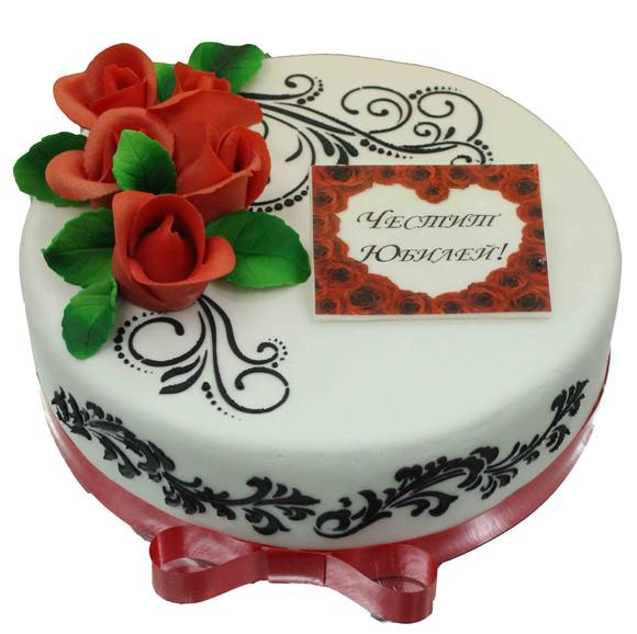 № П43 Тортата е с традиционен  сочен пълнеж от бели и кафеви пандишпанови блатове, карамелено  – сметанов крем и шоколадово – сметанов крем. Тортата е чудесно допълнение към вашия специален празник.Използваните продукти са пресни, внимателно подбрани. Работи се при строго спазване на нормите на РЗИ. Всички торти са със сертификат за качество.  Промяната на цвят и добавяне на надпис не се заплаща. Порции:12 Цена:3,30 лв.