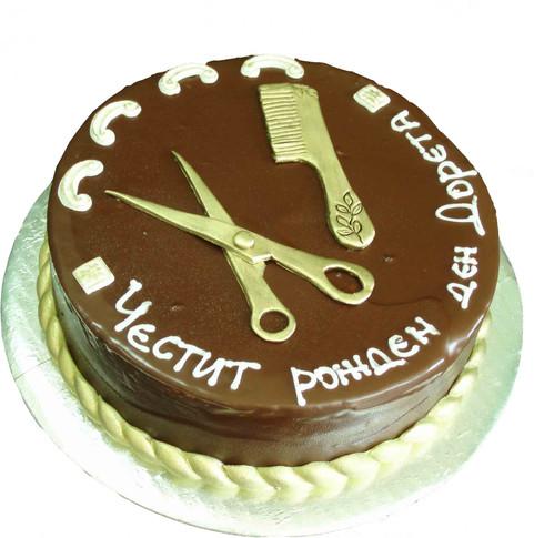 № П48 Тортата е с традиционен  сочен пълнеж от бели и кафеви пандишпанови блатове, карамелено  – сметанов крем и шоколадово – сметанов крем. Тортата е чудесно допълнение към вашия специален празник.Използваните продукти са пресни, внимателно подбрани. Работи се при строго спазване на нормите на РЗИ. Всички торти са със сертификат за качество.  Промяната на цвят и добавяне на надпис не се заплаща. Порции:12 Цена:2,50 лв.