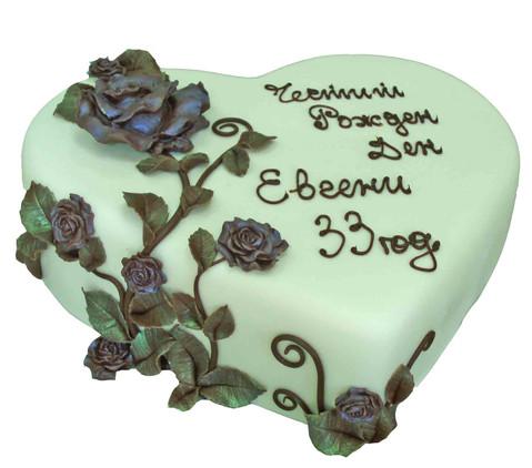№ П29 Тортата е с традиционен  сочен пълнеж от бели и кафеви пандишпанови блатове, карамелено  – сметанов крем и шоколадово – сметанов крем. Тортата е чудесно допълнение към вашия специален празник.Използваните продукти са пресни, внимателно подбрани. Работи се при строго спазване на нормите на РЗИ. Всички торти са със сертификат за качество.  Промяната на цвят и добавяне на надпис не се заплаща. Порции:14 Цена:3,10 лв.