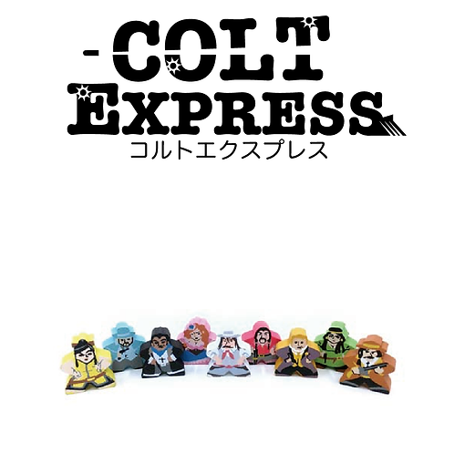 コルトエクスプレス キャラクターアップグレード
