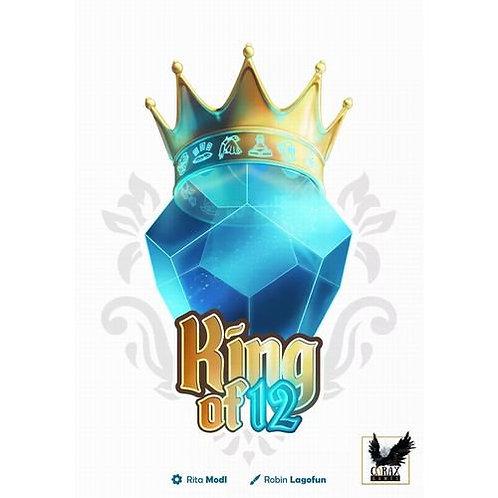 12王国の玉座