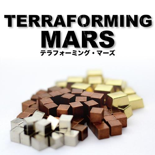 テラフォーミング・マーズ メタルコンポーネント