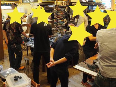 【4/18(日)】ボードゲームカフェnostalgia主催!ウォーハンマーフェス開催!