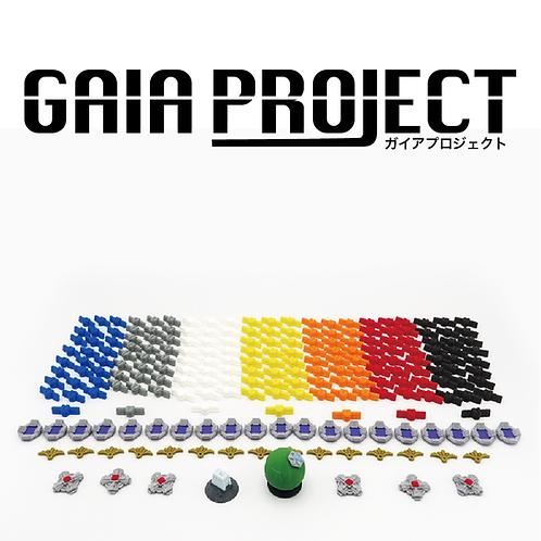 ガイアプロジェクト アップグレードキット
