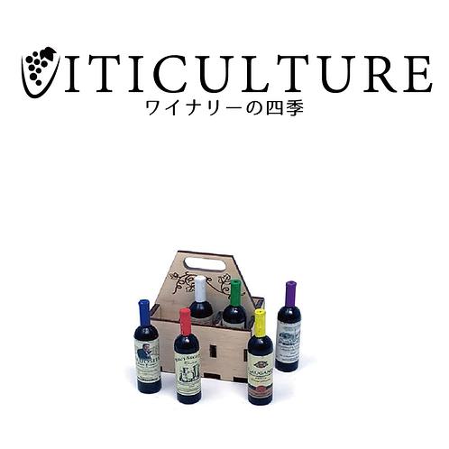 ビティカルチャー  ミニワイン